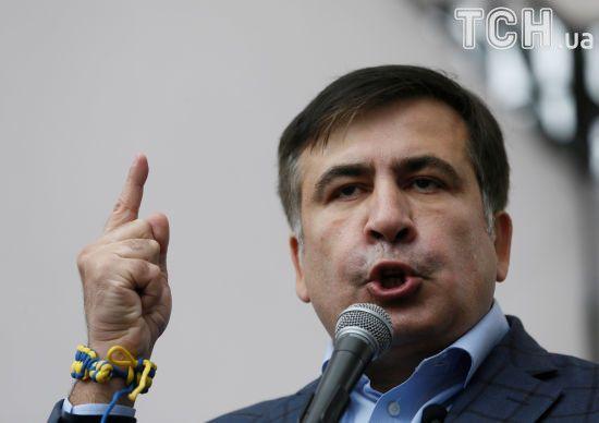 Саакашвілі відреагував на відмову у політичному притулку
