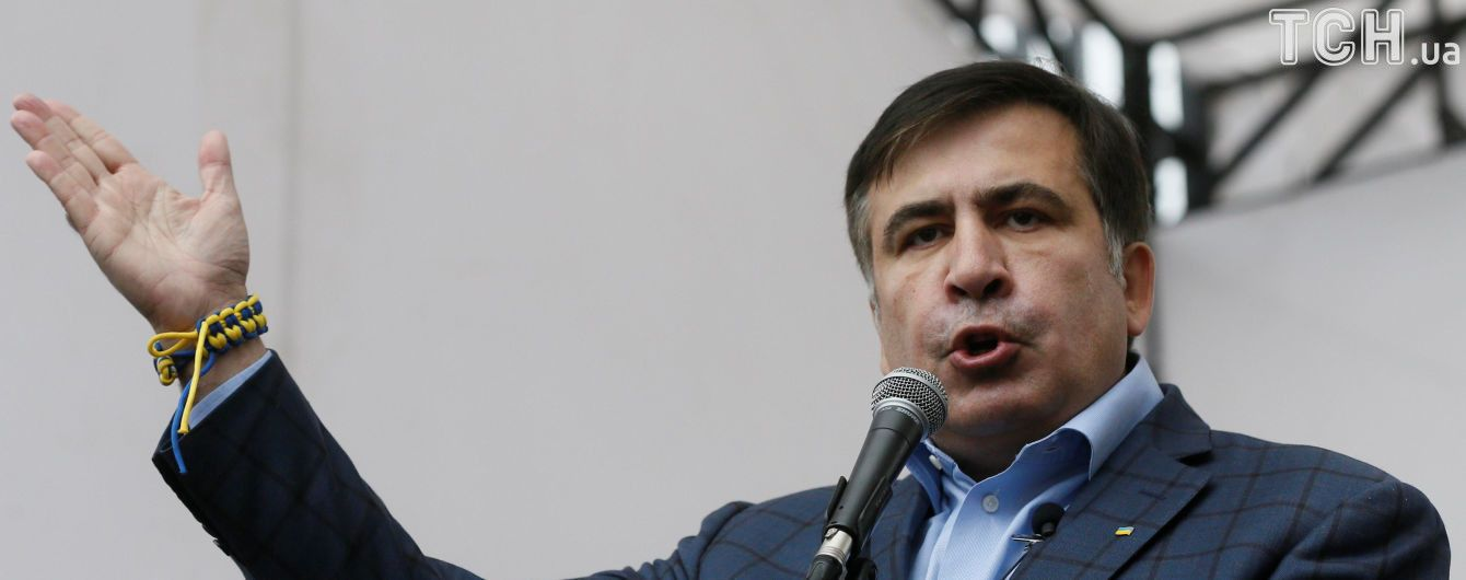 Саакашвили намерен вернуться в Грузию, если встанет вопрос об экстрадиции