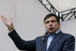 Саакашвили хочет остаться с митингующими под Радой