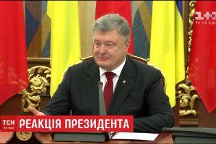 Петро Порошенко закликав мітингарів до стриманості та ненасильства