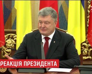 Петр Порошенко призвал митингующих к сдержанности и ненасилию