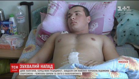 В Николаеве хулиганы нанесли ножевые ранения чемпиону мира по пауэрлифтингу