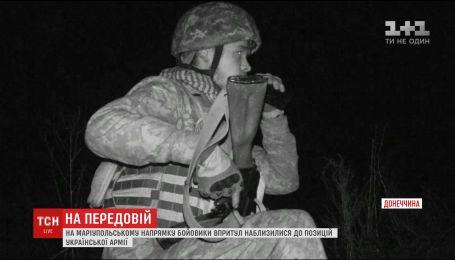 Поблизу Мар`їнки загинув один український військовий