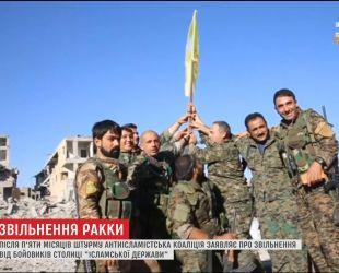 """Самопроголошений центр """"Ісламської держави"""" більше не належить бойовикам"""