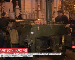 Ліжники та гречка з тушонкою: мітингарі готуються до ночівлі у наметовому містечку