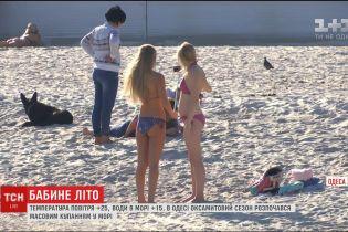 Майже літня спека: Одеса першою зустріла оксамитовий сезон