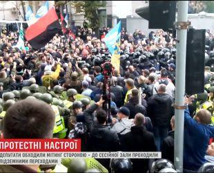 В столице день протестов закончился четырьмя пострадавшими