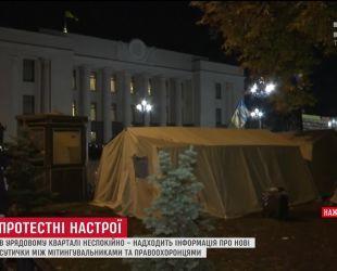 Митингующие остались ночевать у ВР