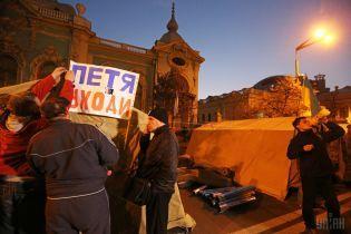 """Активисты из-под Рады пришли на Банковую с криками """"Петя, выходи!"""""""