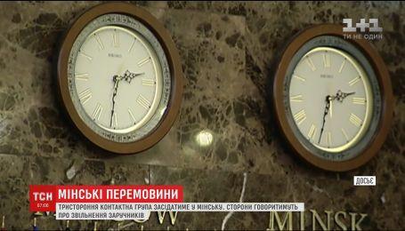 В Минске в очередной раз обсудят освобождения украинских заложников на Донбассе