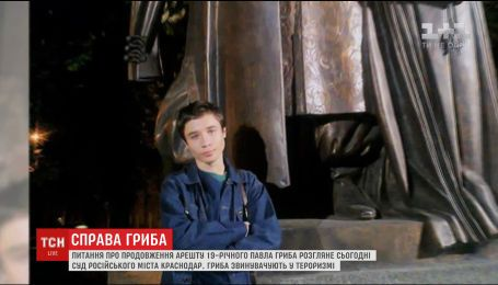 В российском Краснодаре рассмотрят продление ареста украинца Павла Гриба
