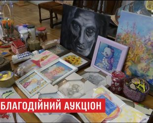 Во Львове на благотворительном аукционе собирали деньги для семей пленных бойцов АТО