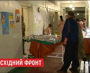 Східний фронт: штаб АТО повідомив про двох загиблих військових