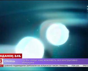 Американским ученым впервые удалось увидеть гравитационные волны от слияния двух космических тел