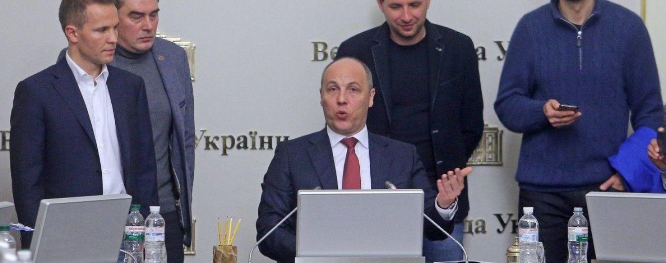 Парубій заявив, що в Раді немає більшості голосів за зміну складу ЦВК