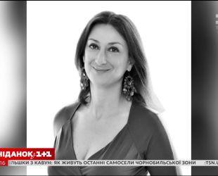 Боялись чиновники и любили соотечественники - трагическая история журналистки Дафне Каруаны Галиции