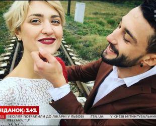 """Учасники """"Голосу країни"""" Роман Дуда та Віра Кекелія одружилися"""