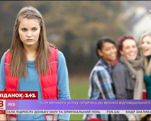 Обережно, булінг: українські діти все частіше стають жертвами цькування своїми однолітками
