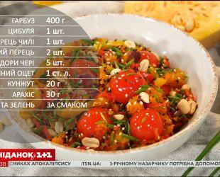 Тёплый тыквенный салат - рецепты Сеничкина
