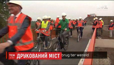 В Нидерландах открыли первый в мире мост, сделанный на 3D-принтере