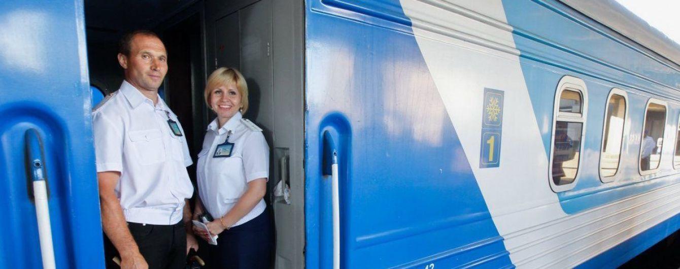 Горячая еда в поездах, новые права и призыв офицеров запаса: что ждет украинцев с 1 ноября