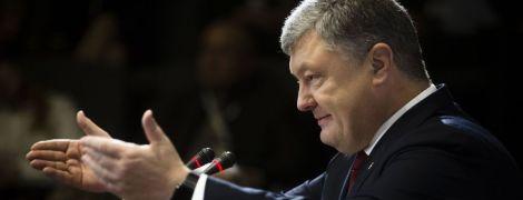 Було підтримано все, про що просила Україна: Порошенко підбив підсумки візиту до Брюсселю
