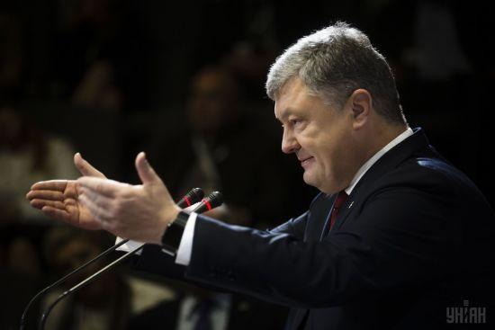 Порошенко назвав пріоритетні реформи в Україні на 2018 рік