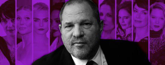 Сексуальні домагання та зґвалтування: 10 зіркових жертв Гарві Вайнштейна. Інфографіка