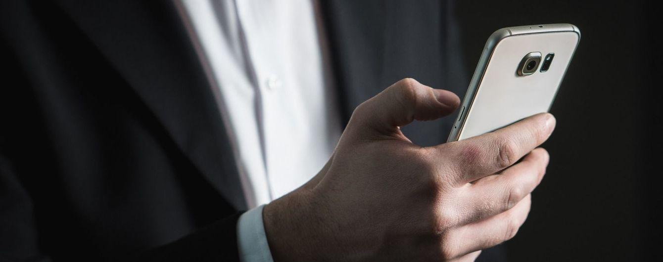 Спецслужбы США подозревают, что китайские смартфоны используют для шпионажа