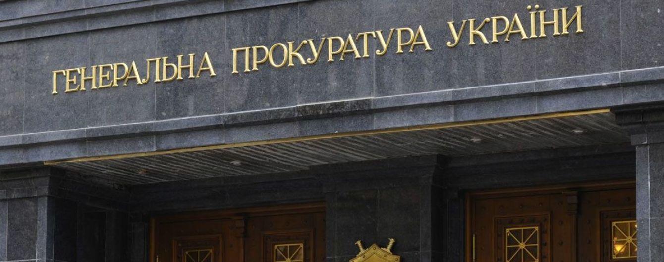 """У ГПУ розповіли, що заважає """"вже завтра"""" надіслати подання на зняття недоторканості з трьох депутатів"""