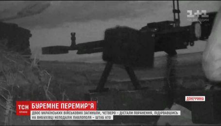 Украинское войско понесло потери на фронте