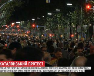 В Барселоне разгорелись новые массовые протесты