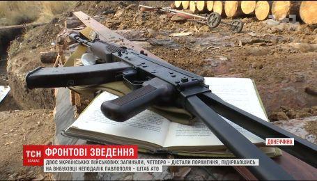Враг на передовой палит из тяжелого вооружения по украинским бойцам