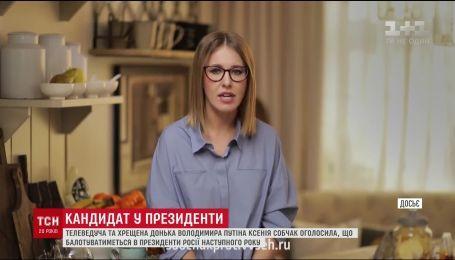 Крестница Путина собралась в президенты России