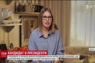 Похресниця Путіна зібралася у президенти Росії