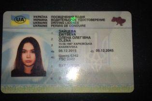 Смертельна ДТП у Харкові: стало відомо, хто перебував за кермом злощасного Lexus