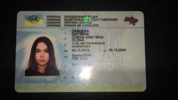 Кривава аварія у Харкові. Що відомо про ймовірну винуватицю ДТП Олену Зайцеву