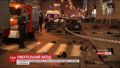 В Харькове внедорожник на полной скорости влетел в толпу