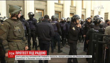 Полиция усилила меры безопасности возле ВР