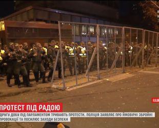 Поліція відпустила затриманих протестувальників біля парламенту