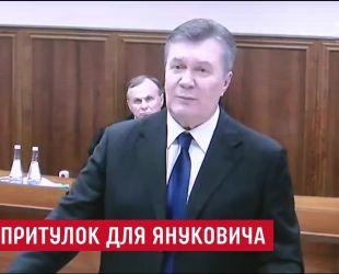 Россия продлила срок политического убежища для Януковича
