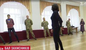 У Києві готують благодійний бал учасників АТО і волонтерів