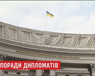 МИД Украины призвал украинцев воздержаться от поездок в Россию