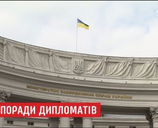 МЗС України закликало українців утриматися від поїздок до Росії