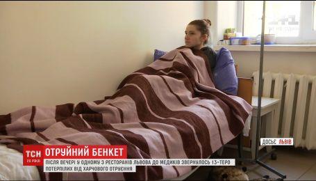 Во Львове возросло количество пострадавших от отравления