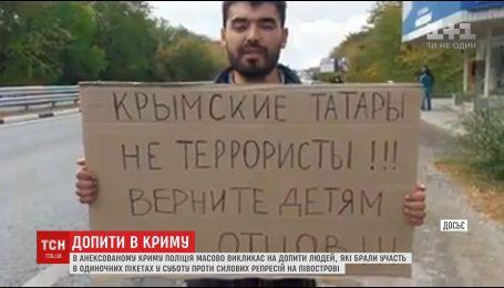 В анексованому Криму поліція масово викликає людей на допити