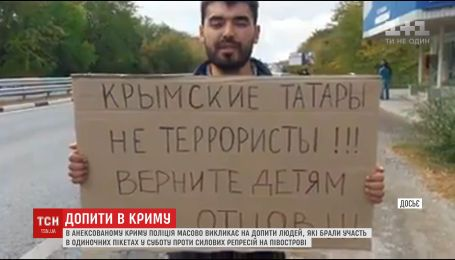 В аннексированном Крыму полиция массово вызывает людей на допросы