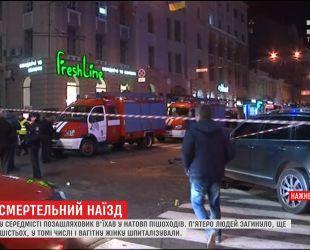 Правоохранители рассказали детали ночного ДТП в Харькове