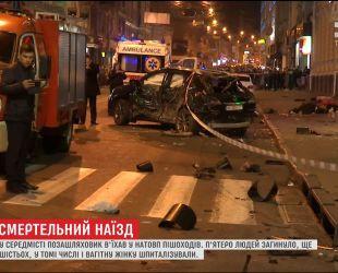 Нічна ДТП у Харкові: лікарі повідомили про загрозу вагітності жінки, яка постраждала під час аварії