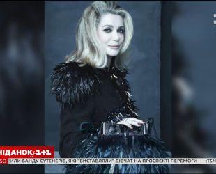 Блондинка с характером. Звездная история Катрин Денев